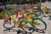 0651 google-campus-im-silicon-valley 20140822 1252793958